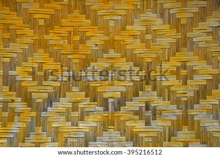 Wicker Braided Bamboo Yellow Brown Painted Stock Photo (Download Now ...