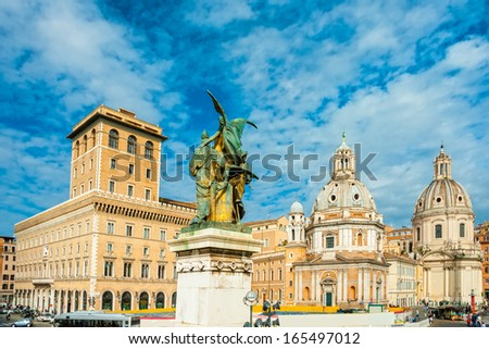 Wide angle view of Piazza Venezia, Rome, Italy. - stock photo