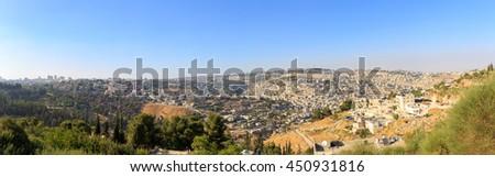 Wide panorama of Jerusalem, Israel - stock photo