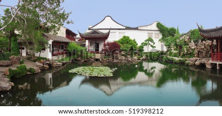 Wide panorama of Wangshi Garden (Master of the Nets). It is one of famous gardens in Suzhou, China.