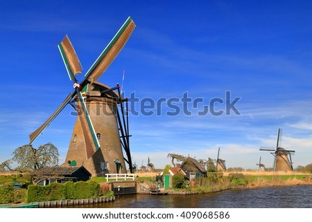 Wide propeller of a traditional windmill in Kinderdijk, Holland