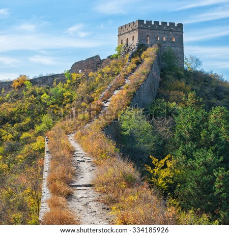 Wild part of great wall of China
