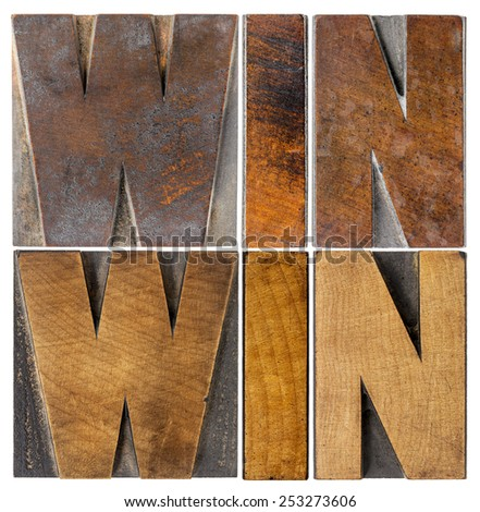 win-win - negotiation or conflict resolution strategy  -  isolated word abstract in vintage letterpress wood type - stock photo