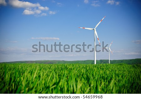 Wind energy turbine power station - stock photo