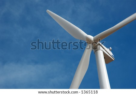 wind mill - stock photo