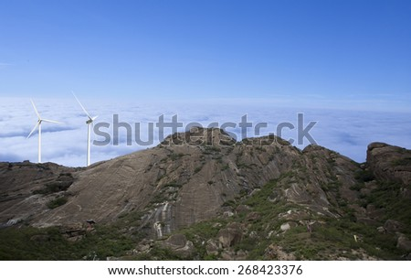 wind mill at mountain area,China Beijing - stock photo