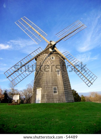 Wind Mill  (Photo 1 of 4) - stock photo