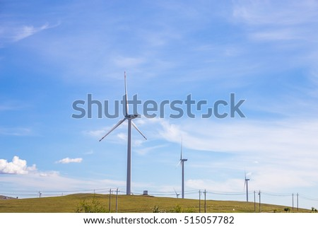 wind mills under blue sky in Inner Mongolia, China