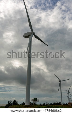 Wind power plant in guangdong province of China