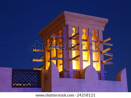 Wind Tower. Dubai. Madinat Jumeirah. - stock photo