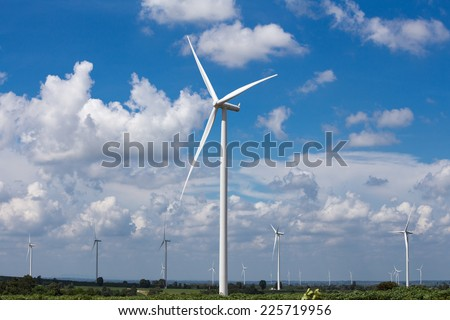 Wind Turbine Farm - stock photo