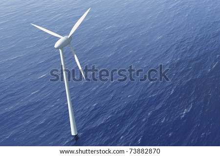 Wind turbine in the water park for offshore energy - stock photo