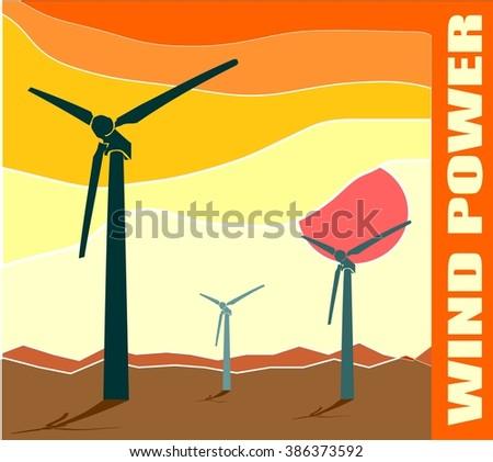 Wind Turbine landscape illustration. Renewable energy development relative theme - stock photo