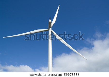 Wind turbine on a wind farm in Scotland, Europe. - stock photo