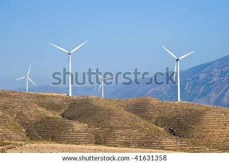 Wind Turbines in Spain