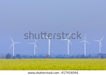 Wind turbines near Schwerin, Mecklenburg-Western Pomerania, Germany, Europe