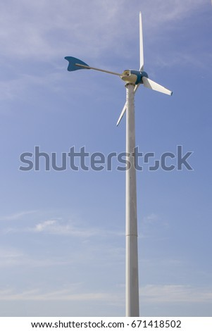 Wind turbines to produce power for the renewable energy from nature.