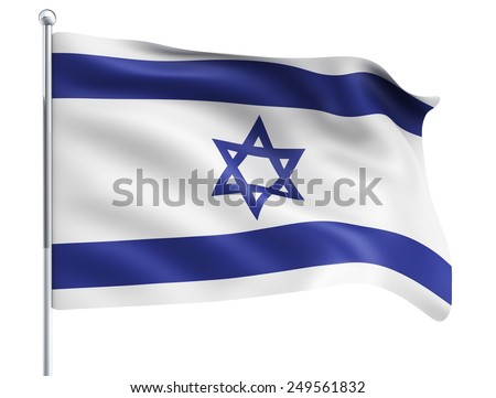 Wind Wave Israel Flag in High Quality Isolated on White with Flagpole  - stock photo