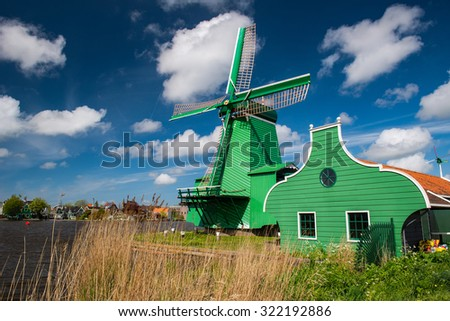 Windmill, Holland countryside - stock photo