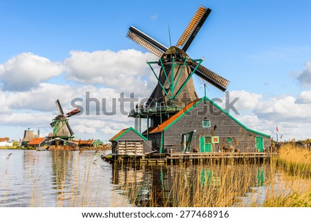 Windmill in Zaanse Schans, quiet village in Netherlands, province North Holland - stock photo