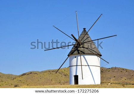 Windmill near San Jose, Almeria Province, Andalusia, Spain