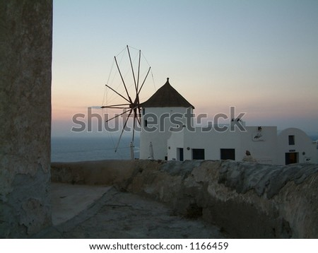 Windmill on Greek island - stock photo