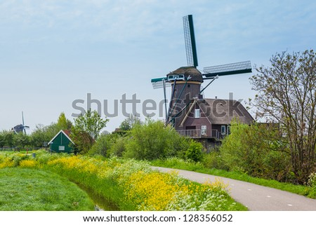Windmill on the outskirts of Amsterdam. Holland the Netherlands - stock photo