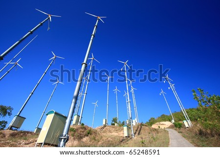 Windmill The Energy Solution for The Future - stock photo