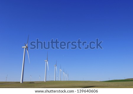 windmills for  electric power production, Pozuelo de Aragon, Zaragoza, Aragon, Spain