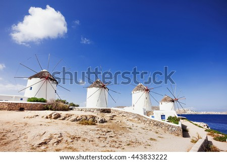 Windmills in the famous Mykonos town, Cyclades, Greece - stock photo