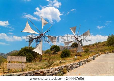 Windmills of Lasithi Plateau on Crete, Greece - stock photo