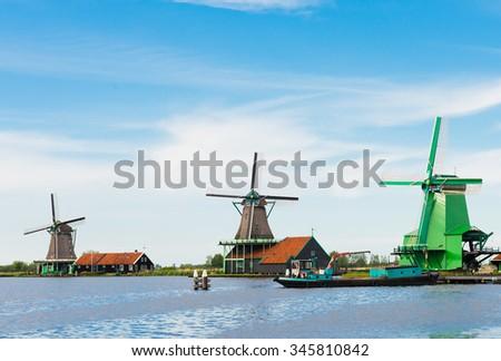 Windmills of the Zaanse Schans (near Amsterdam)  - stock photo