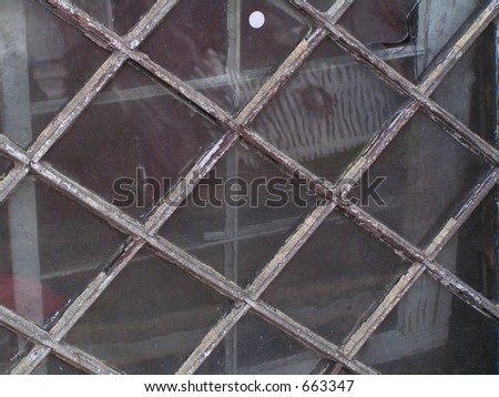 WINDOW AT FAMILY ANTIQUE BUSINESS - stock photo