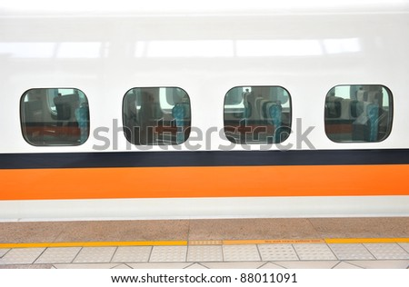 window of the modern and fast commuter train. - stock photo