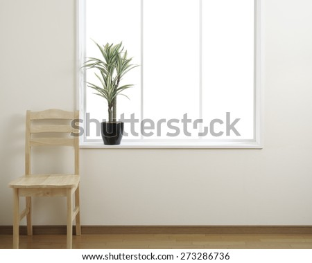 window with houseplant - stock photo