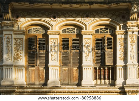 Windows In Sunlight, George Town, Penang, Malaysia