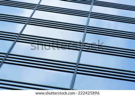 Windows of a modern business building facade - stock photo