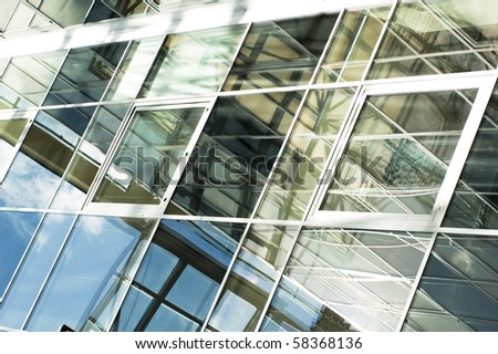 Windows of modern building - stock photo