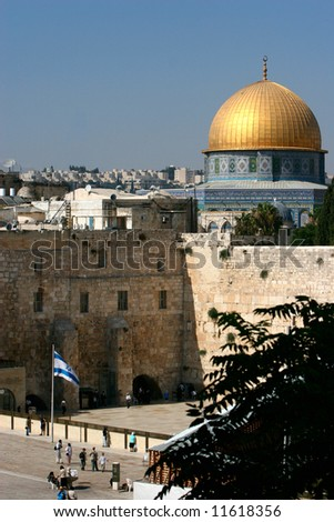 Windows on the Old City Wall,Jerusalem,Israel - stock photo