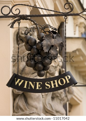 Wine shop sign, Prague - stock photo