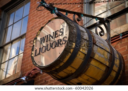 Wines and Liquors Barrel in Boston's Beacon Hill Neighborhood - stock photo