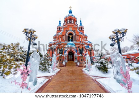 Winter at the Church of Our Lady of Kazan, the orthodox church in Irkutsk, Russia.