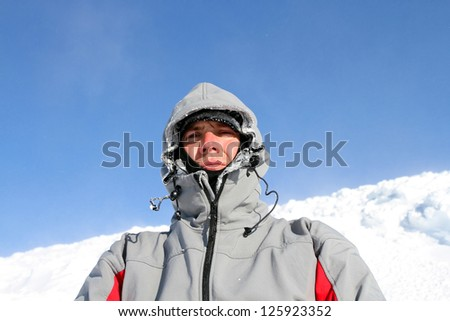 Winter hiking in snowshoes. - stock photo