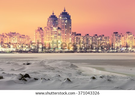 Winter Kiev city skyline at night.