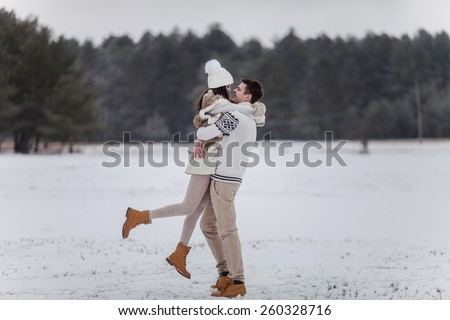 Winter Love Story - stock photo