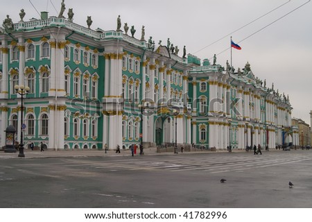 Winter Palace - Hermitage museum in St.Petersburg, Russia - stock photo