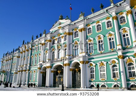 Winter Palace in Saint Petersburg, Russia - stock photo
