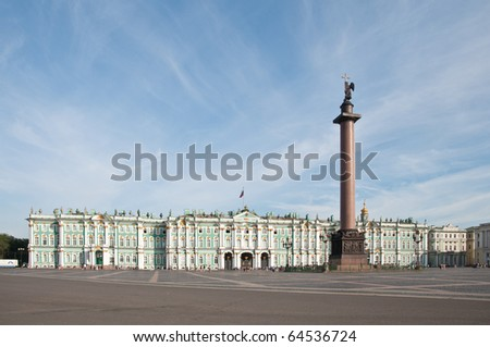 Winter Palace in St. Petersburg, Russia - stock photo