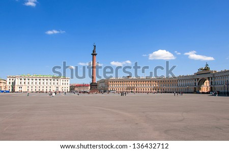 Winter Palace Square in Staint Petersburg, Russia - stock photo