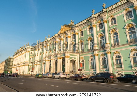 Winter palace, The State Hermitage Museum, Saint Petersburg, Russia - stock photo